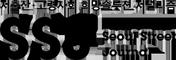 서울스트리트저널 로고